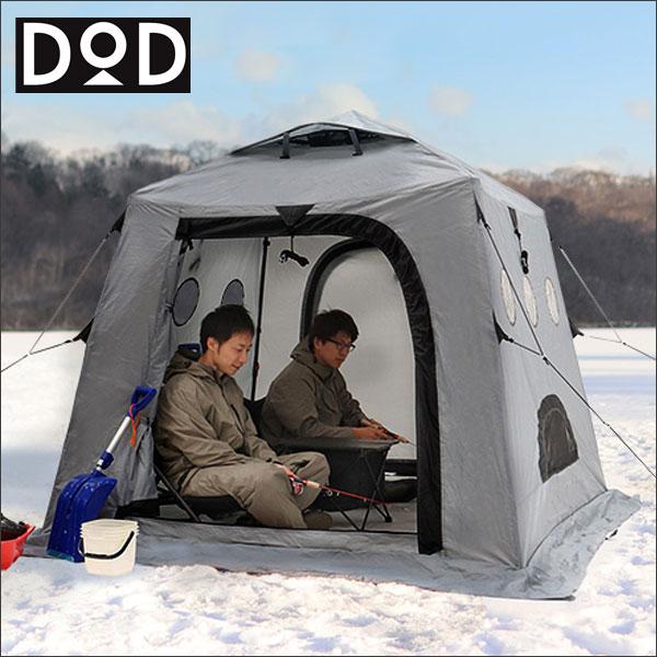 ワカサギテント ワカサギ釣りテント 2人用 ワンタッチテント DOD ドッペルギャンガー アウトドア サブマリンテント t2-608-gy