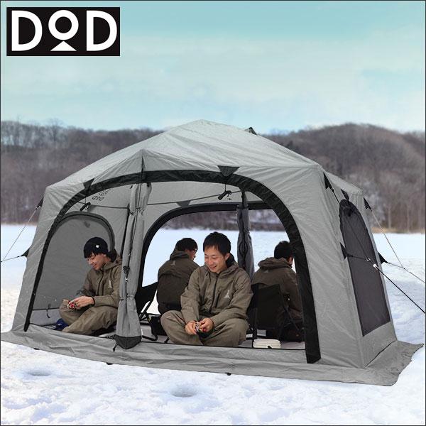 ワカサギテント ワカサギ釣りテント 4人用 ワンタッチテント DOD ドッペルギャンガー アウトドア サブマリンテント t4-609-gy