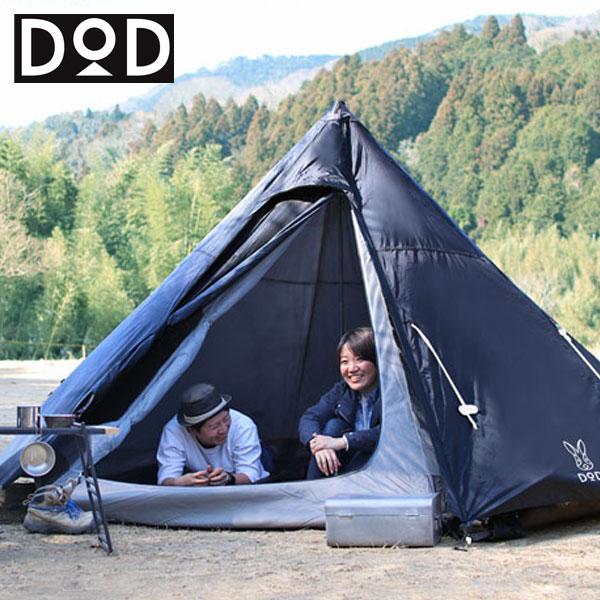 軽量&コンパクト ワンポールテント 5人用 DOD ドッペルギャンガー アウトドア ワンポールテント t5-47-bk