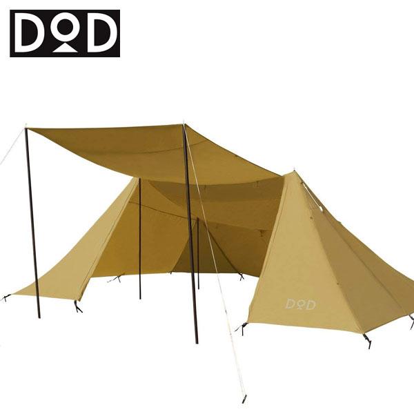 軽量&コンパクト ツーリングテント 3人用 アウトドア DOD ライダーズベース tt3-587-tn