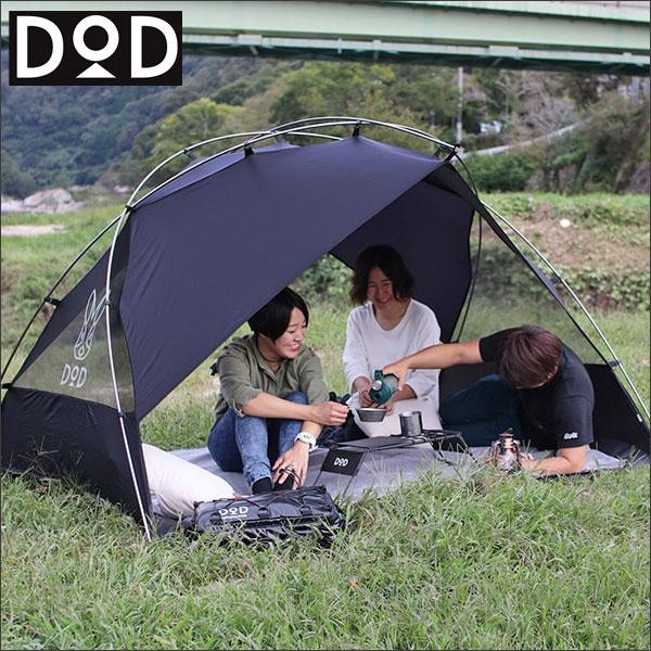 サンシェード テント タープ シェルター ドッペルギャンガー アウトドア サカナシェード tt4-58-bk