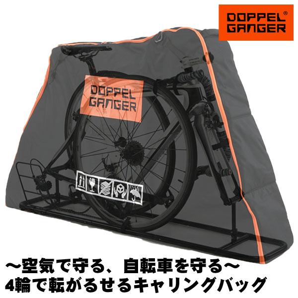 輪行袋 輪行バッグ 自転車 キャリングバッグ キャリーバッグ ドッペルギャンガー トラベロAIR dcc460-bk