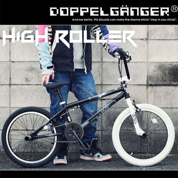 【訳あり】BMX ストリート 20インチ ペグ ハンドル 自転車 ステム ハンドル ジャイロ ドッペルギャンガー doppelganger dx200