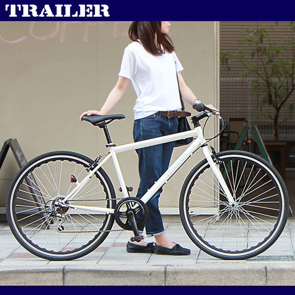 700C クロスバイク ホワイト シマノ6段変速 軽量 スタンド 自転車 trailer トレイラー tr-c7003