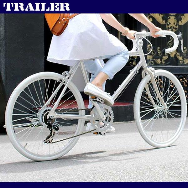 24インチ ロードバイク シルバー シマノ14段変速 軽量 アルミフレーム スタンド ドロップハンドル 自転車 tr-r2401