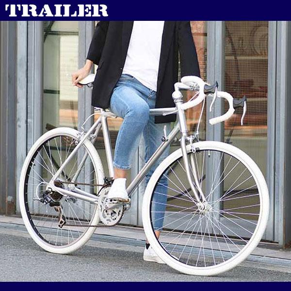 26インチ ロードバイク シルバー シマノ14段変速 軽量 アルミフレーム スタンド ドロップハンドル 自転車 tr-r2601