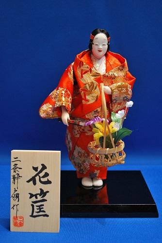 京人形 二条静扇作 能人形 花筐(小)