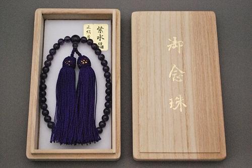京念珠 婦人用紫水晶 正絹房