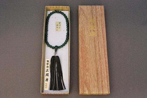 京念珠 婦人用アベチュリン 正絹房 栴檀草