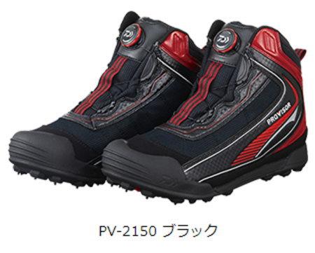 ダイワ プロバイザー フィッシングシューズ PV-2150 ブラック(スパイク)