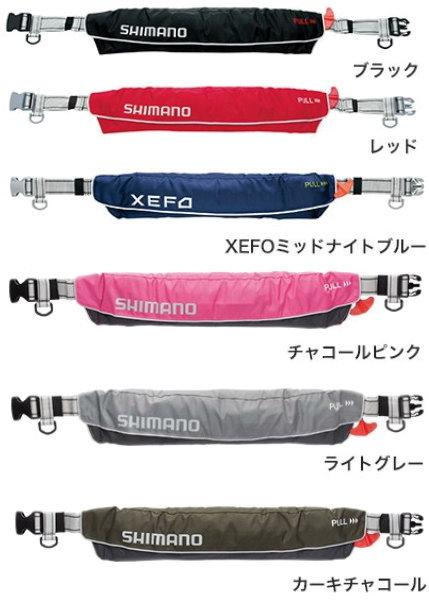シマノ ラフトエアジャケット(ウエストタイプ・膨脹式救命具) VF-052K