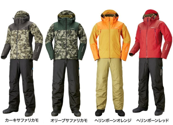 超特価★40%OFF!!!シマノ DSアドバンスウォームスーツ RB-025R (カーキサファリカモ、オリーブサファリカモ、ヘリンボーンオレンジ、ヘリンボーンレッド)