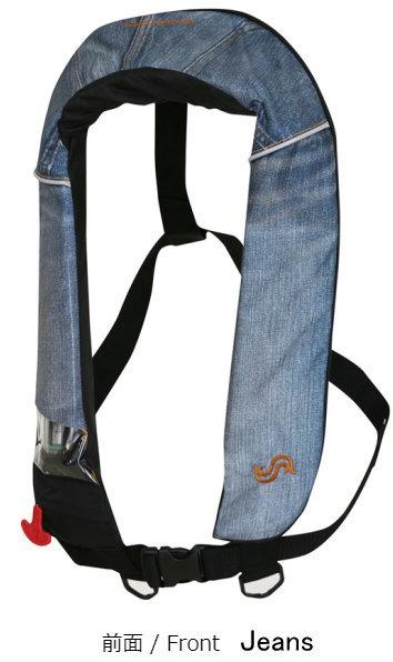 ブルーストーム BSJ-2520RS Jeans