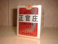 【第3類医薬品】正官庄 450丸高麗紅参 丸剤