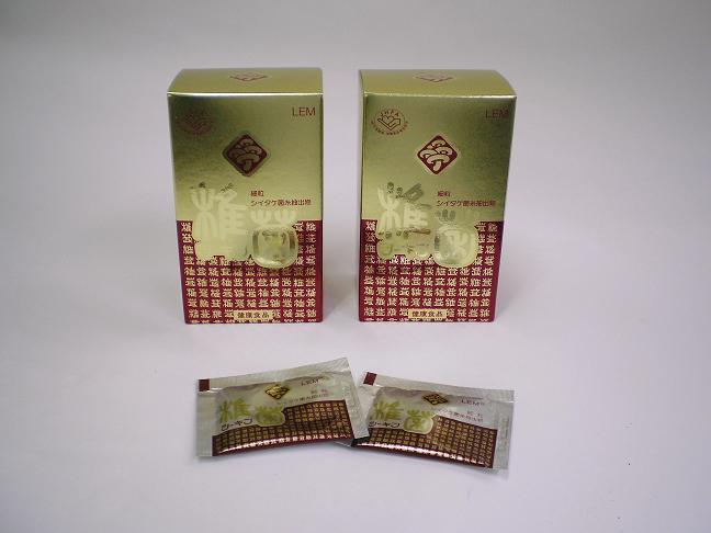 椎菌細粒 3g×30包 2箱セット