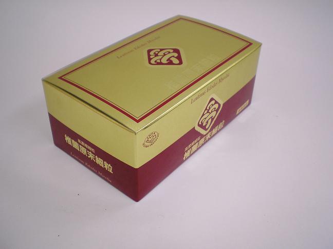 椎菌原末細粒 3g×30包椎菌原末細粒 3g×30包, アスカムラ:c820ed3f --- officewill.xsrv.jp