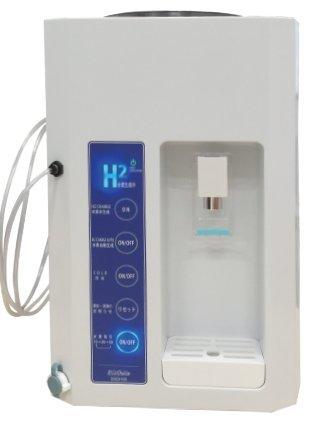 【送料無料】【水素吸入機能付き】ピュアラス mini Deluxe水素水生成器 サーバー 水素水サーバー 水素吸入器 水 健康