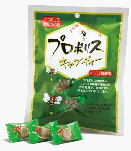 【森川健康堂】プロポリスキャンディー 100g 20袋