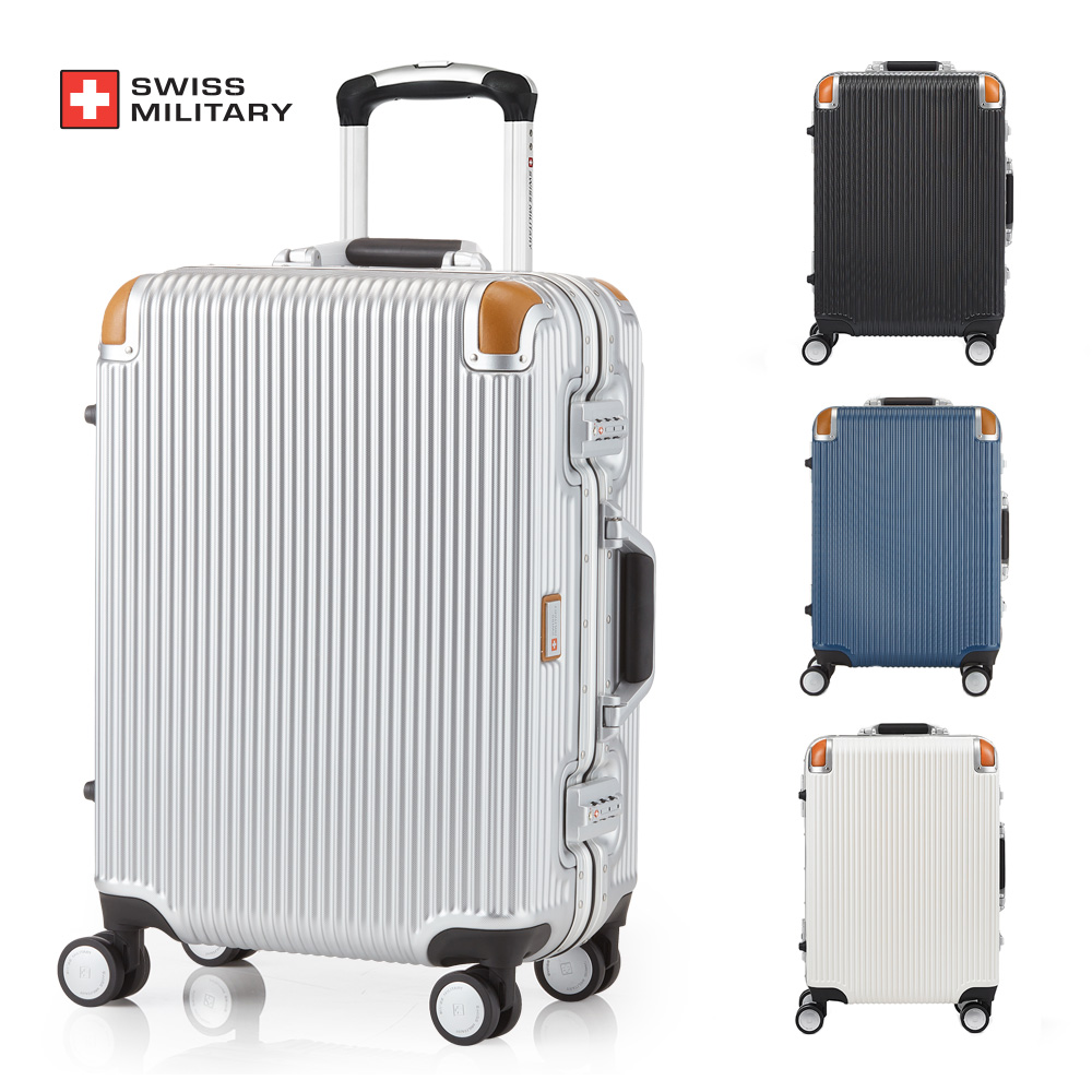 SWISS MILITARY スイスミリタリー [スーツケース フレームタイプ] 67cm 【Sサイズ】 【代引き不可】 キャリーバッグ 海外旅行 軽量