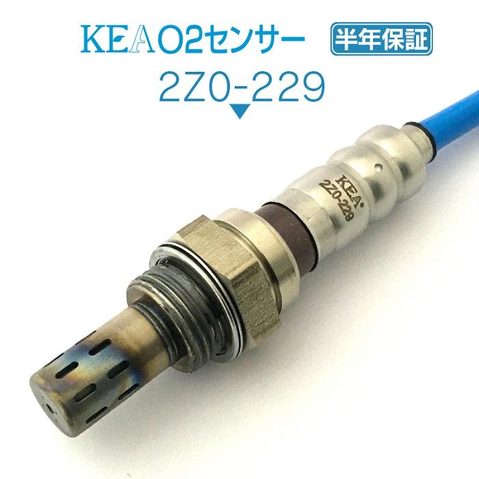 メーカー直販ならではの価格とサポート! KEA O2センサー 2Z0-229 ( イクシオン CP8WF FP48-18-861B )