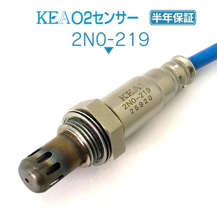 メーカー直販ならではの価格とサポート KEA O2センサー 百貨店 2N0-219 NV350キャラバンワゴン KS2E26 リア側用 KS4E26 226A0-1KC0A 贈答品