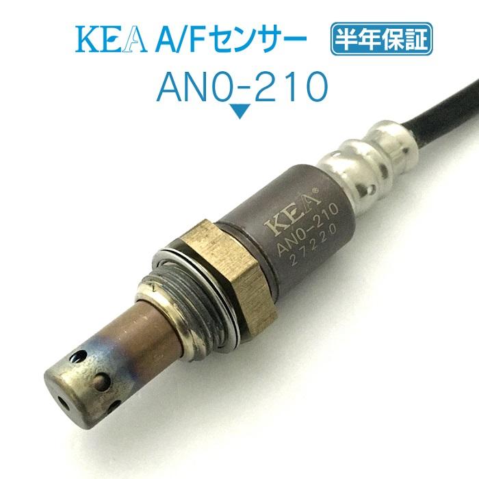 メーカー直販ならではの価格とサポート KEA A 迅速な対応で商品をお届け致します 最新アイテム Fセンサー O2センサー AN0-210 22693-VZ90A L33J ティアナ フロント側用