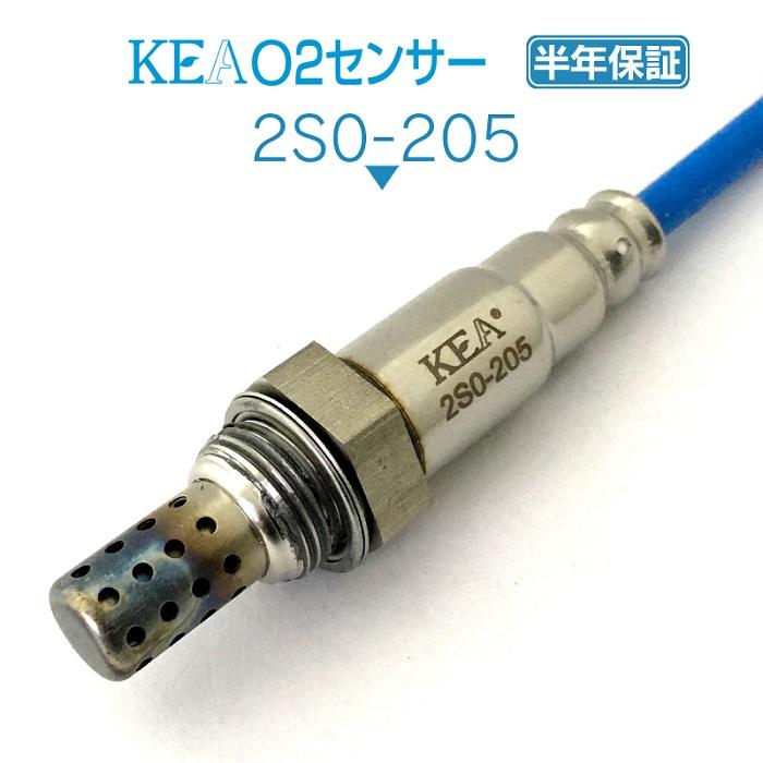 メーカー直販ならではの価格とサポート KEA O2センサー 2S0-205 直営限定アウトレット スイフト ZC11S フロント側用 18213-63J00 ZD21S 全店販売中 ZD11S ZC21S
