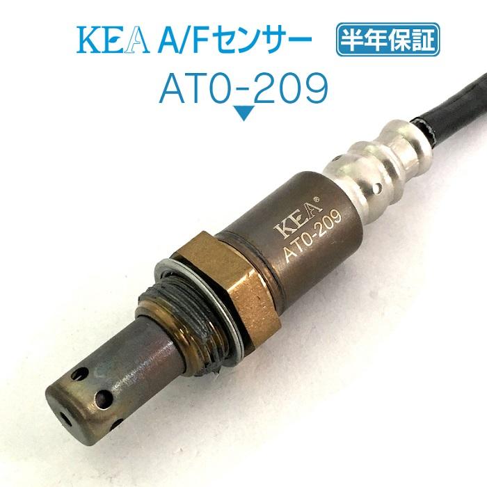 KEA A/Fセンサー ( O2センサー ) AT0-209 ( ヴェルファイア GGH20W GGH25W 89467-28110 NO1 エキマニ側用 )