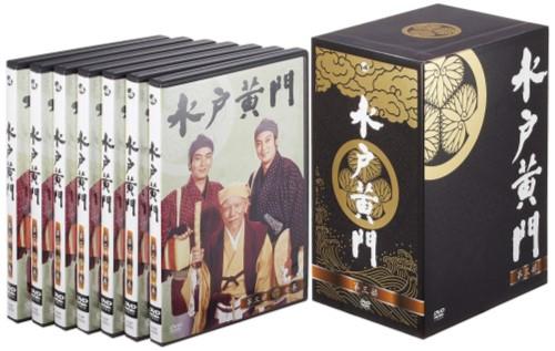 水戸黄門DVD-BOX 第三部/東野英治郎【中古】[☆2]
