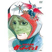 科学忍者隊ガッチャマン2 COMPLETE DVD-BOX【中古】[☆2]
