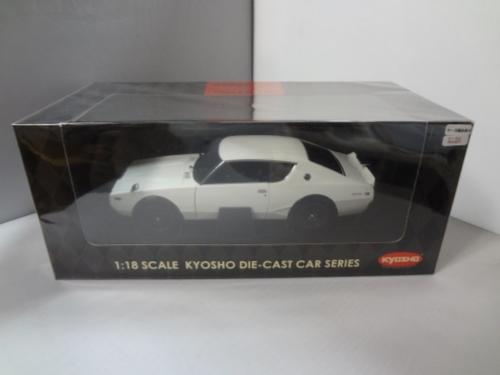 【スカイライン 2000 GT-R (KPGC110)】京商 1/18 ケンメリ ストリートバージョン ホワイト【中古】[☆2]