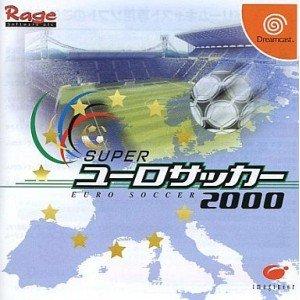 スーパーユーロサッカー2000【中古】[☆3]
