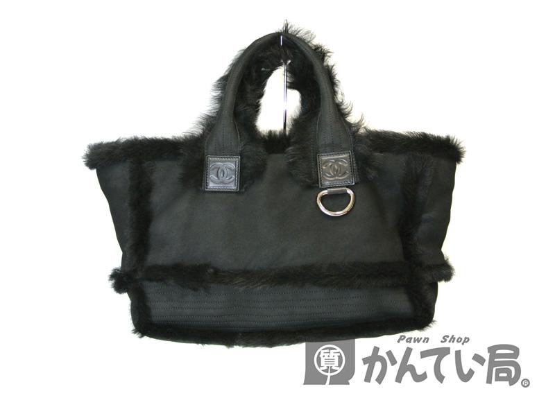 ee3a7473280e シャネル【CHANEL】ムートン×ファー トートバッグ ハンドバッグ ブラック 黒 レディース 【希少・