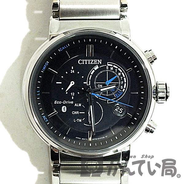 CITIZEN シチズン BZ1001-86E エコドライブ クロノグラフ ブルートゥース Bluetooth 日本未発売未使用展示品 used SA