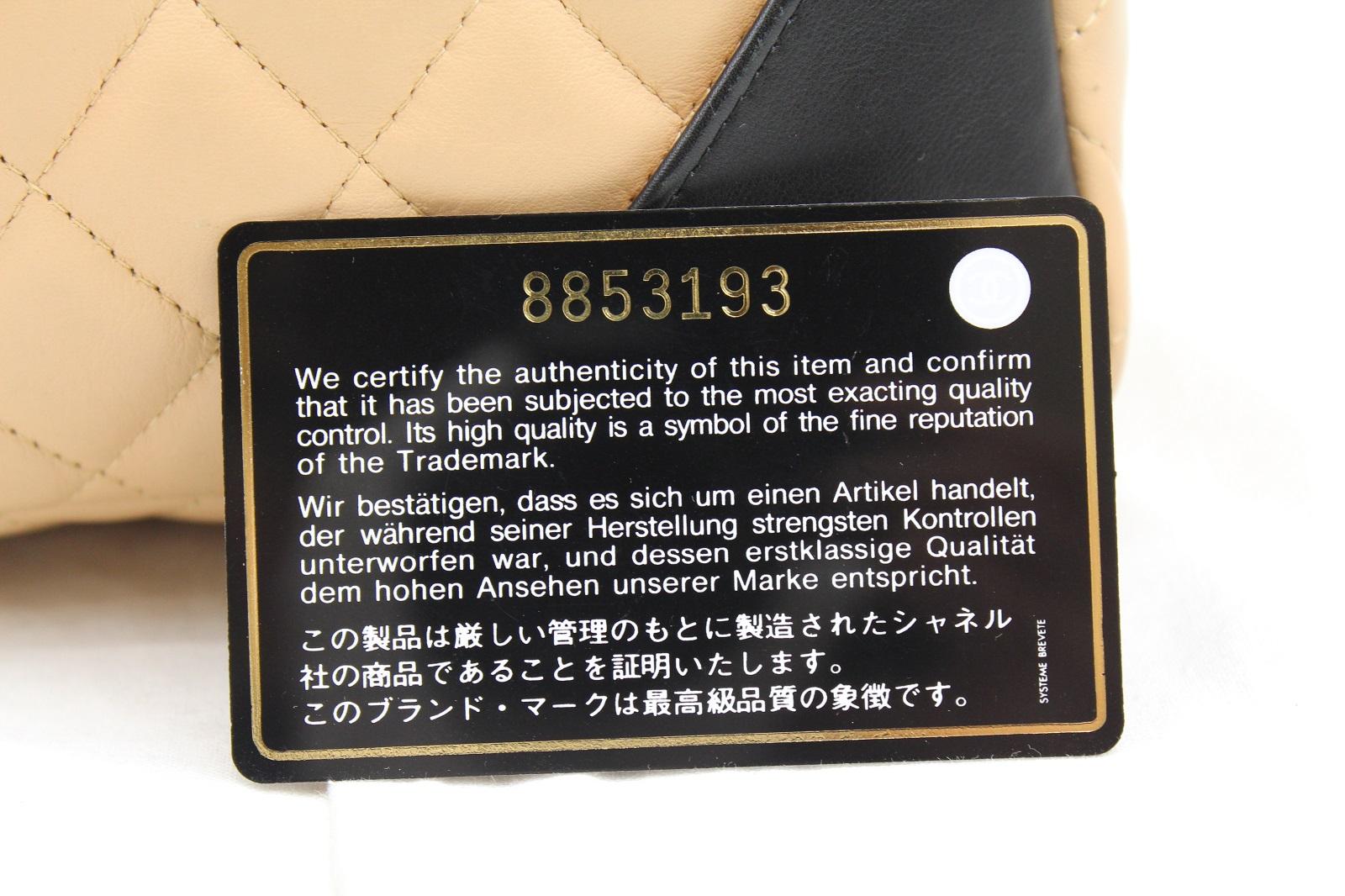 d5d8c4278206 ... ギャラあり】CHANELシャネルカンボントートハンドバッグショルダーレザーベージュブラックココマークバッグ ブランドCHANEL(シャネル)商品 名 ...