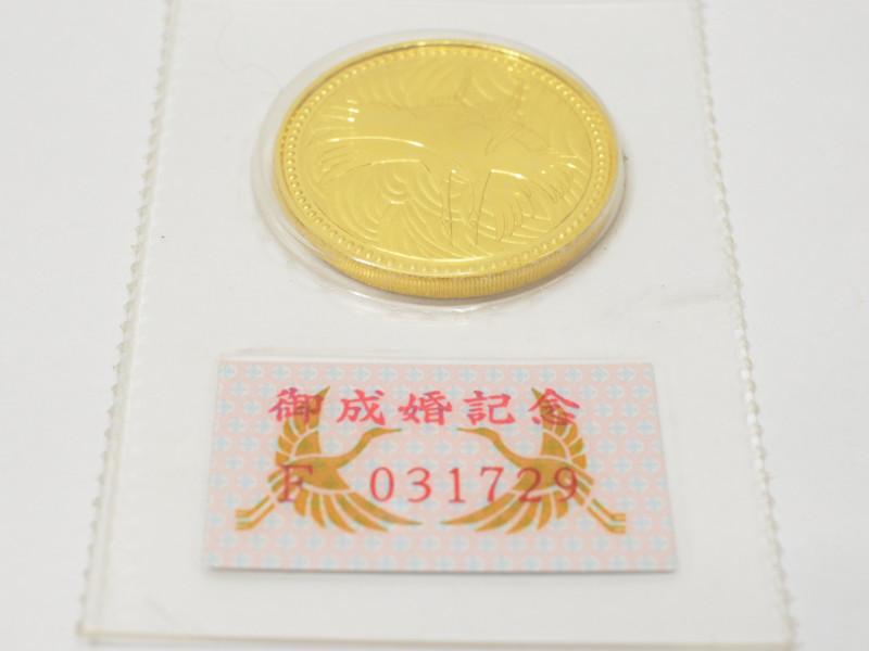 皇太子殿下御成婚記念 5万円金貨 F031729 記念硬貨 K24 純金 ブリスターパック入り 未使用 【中古】