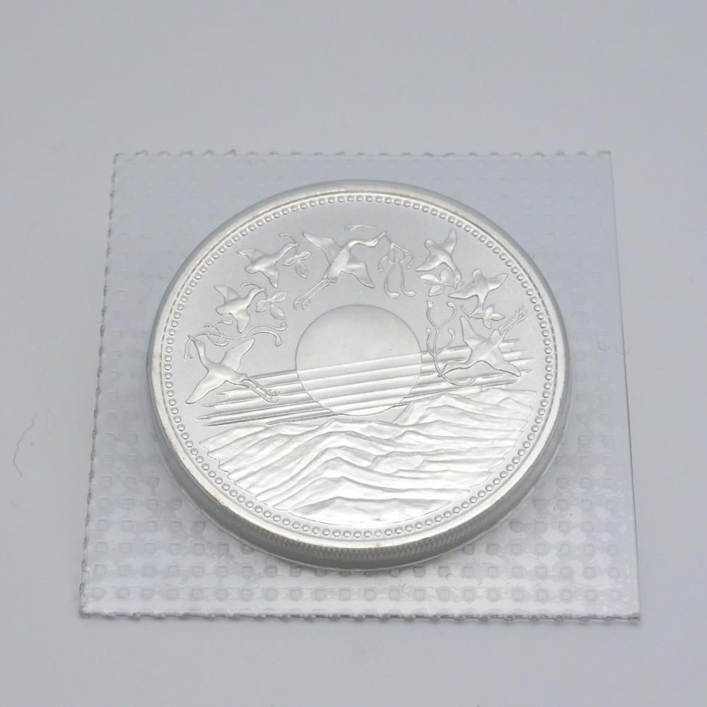 御在位60年 壱万円硬貨 記念硬貨 純銀 1万円 ブリスターパック 未開封 【中古】