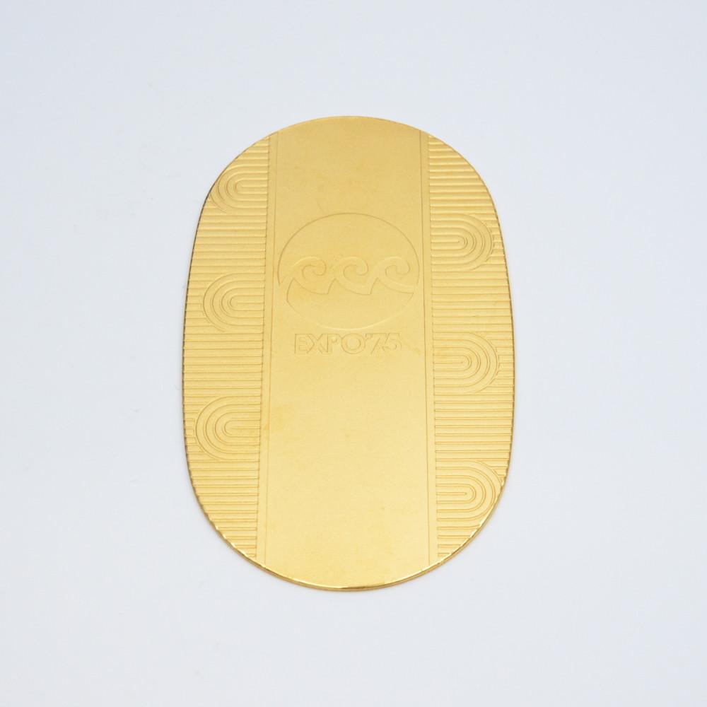 沖縄国際海洋博覧会 公式小判型 EXPO75 K24 純金 約90g 記念小判 メダル 【中古】