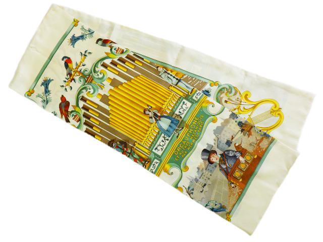 HERMES エルメス ロングスカーフ 「 ORGAUPHONE ET AUTRES MECANIQUES (パイプオルガンと機械 仕掛けの楽器)」柄 シルク100% ベージュ【程度A】【中古】