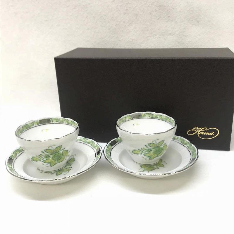 HEREND ヘレンド/ アポニー ティーカップアンドソーサー お茶 紅茶 コーヒー 2客 グリーン 未使用 保管品 箱付き 管理EM10486