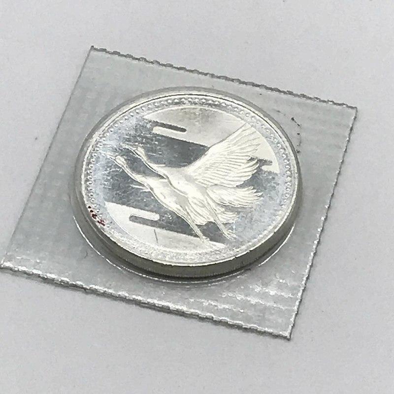 皇太子御成婚記念 5千円 貨幣 平成五年 中古 未使用 管理RT13696