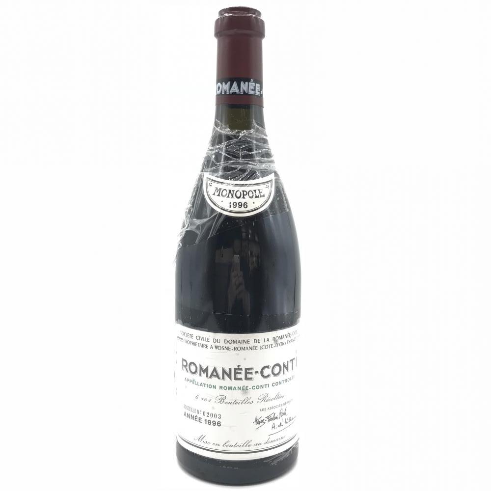 DRC ドメーヌ・ド・ラ・ロマネ・コンティ ロマネコンティ 1996年 750ml ROMANEE-CONTI フランス ブルゴーニュ 美品 管理YI14678