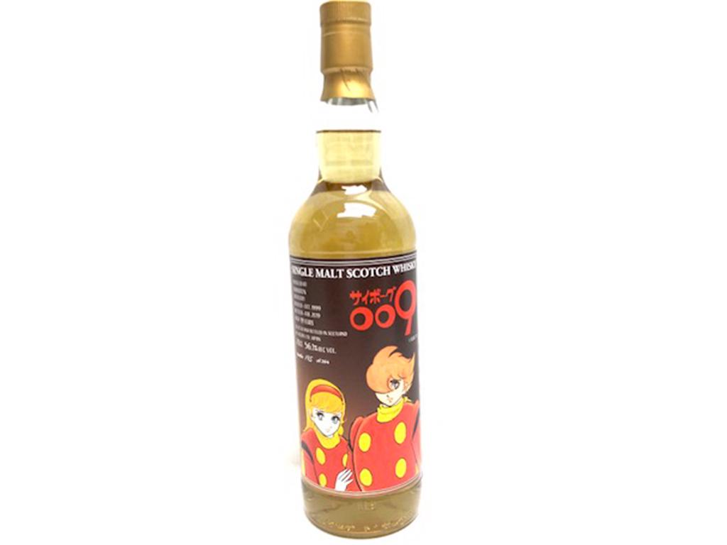 【新品】シングルモルトウイスキー DEANSTON【ディーンストン】1999 サイボーグ009ラベル 石ノ森章太郎生誕80周年記念ボトル 56.1度/700ml