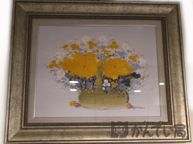 黄色い花 平山講平 油彩 絵画 【中古】 USED-B かんてい局小牧店 c18-665