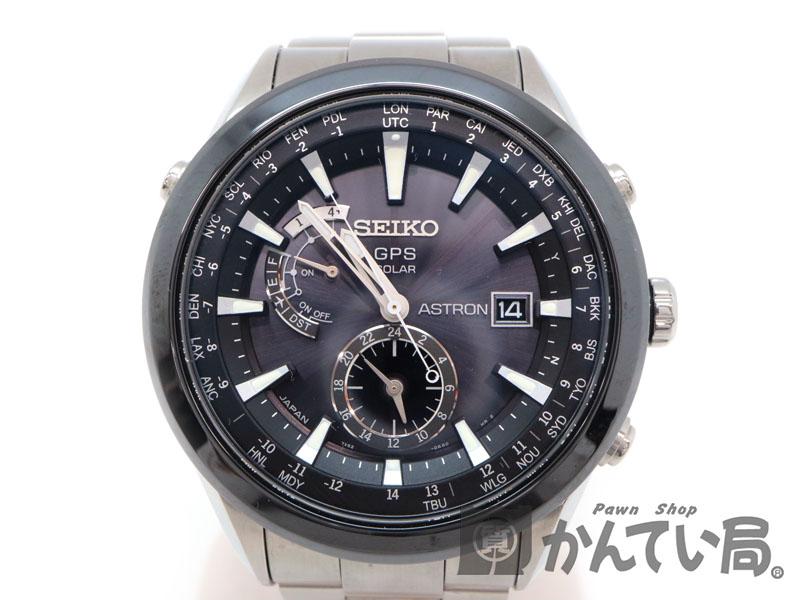SEIKO【セイコー】SBXA300 アストロン 腕時計 ソーラーGPS チタン メンズ【中古】USED-6 質屋 かんてい局茜部店 a18-5026