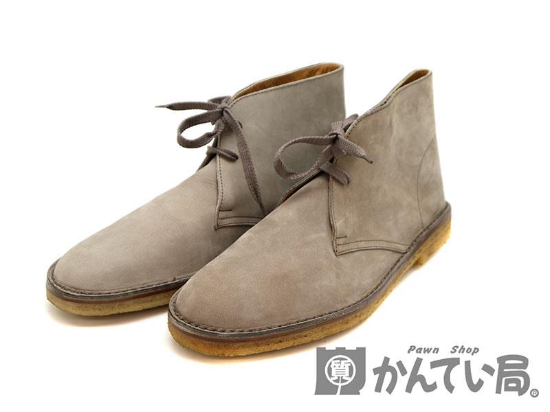DUNHILL【ダンヒル】 LIG-500E70U ブーツ レザー ベージュ系 約28cm USED-6k【中古】 a18-5209 質屋 かんてい局茜部店