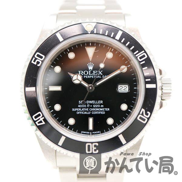ROLEX【ロレックス】 16600 シードゥエラー 腕時計 メンズ K番 自動巻 ダイバー ブラック ギャラ有 SS 【中古】 質屋 かんてい局茜部店 a18-6404 USED-9