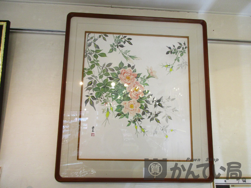 花 絵画 インテリア ディスプレイ 【中古】USED-6 質屋 かんてい局北名古屋店 n18-4233