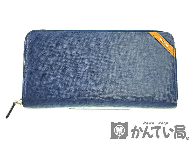 43cc53f2a9bb PRADA【プラダ】『トラベルケース』ブランド小物財布メンズ男性旅行ブルー系 ...