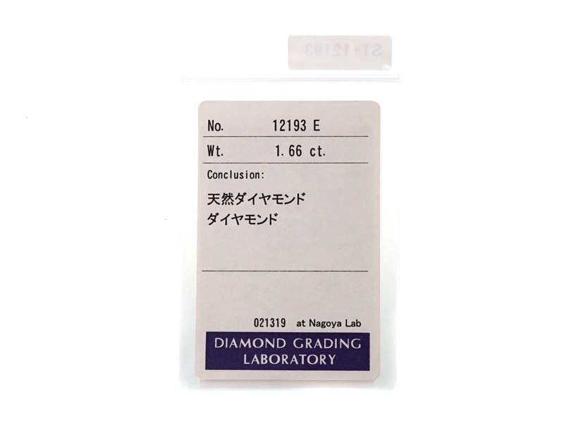 Pt850 プラチナ850D1 66ct ダイヤモンド ネックレス ジュエリー アクセサリー レディースUSED 質屋VpUMSzq